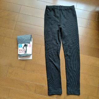 しまむら - しまむら キッズ用レギンス2足セット新品/135cm