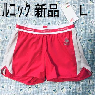 ルコックスポルティフ(le coq sportif)の新品 ルコック ストレッチ ランニング パンツ はっ水 再帰反射 紫外線防止(ウェア)