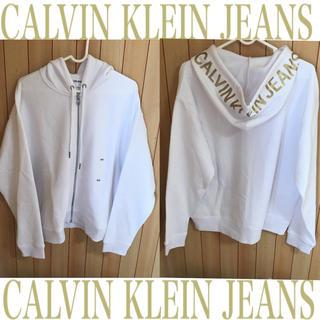 Calvin Klein - 【海外限定モデル★USサイズMラスト1点★】カルバンクライン ZIP パーカー