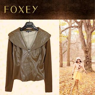 フォクシー(FOXEY)のFOXEY❤️女優襟♡Fレザージャケット(ブルゾン)