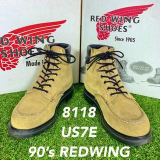 レッドウィング(REDWING)の【安心品質0132】箱付8118レッドウイング廃盤ブーツ25-26cm(ブーツ)