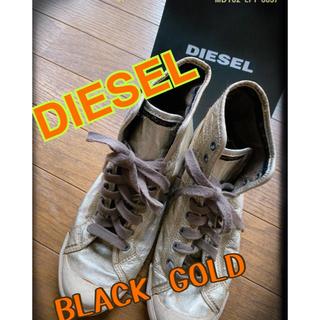 ブラックゴールド(BLACK GOLD)のDIESEL  BLACK  GOLD★ハイカット メンズ25.5cm(スニーカー)