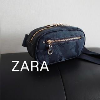 ザラ(ZARA)の新品ZARAザラカモフラ柄ボディーバッグポシェット(ボディバッグ/ウエストポーチ)