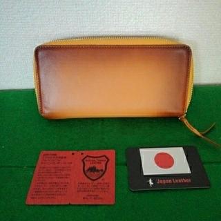 トチギレザー(栃木レザー)の栃木レザー手縫い ラウンド長財布(長財布)