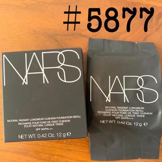 NARS - NARS ナチュラルラディアント クッションファンデーション レフィル 5877