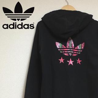adidas - 〈激かわ〉アディダスオリジナルス❤︎ジップアップパーカー 刺繍ロゴ ピンク