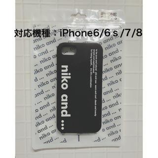 niko and... - 送料込み!大人気!ニコアンド iphoneケース 6/6s/7/8 ブラック