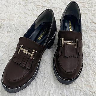 アプレジュール 靴(ローファー/革靴)
