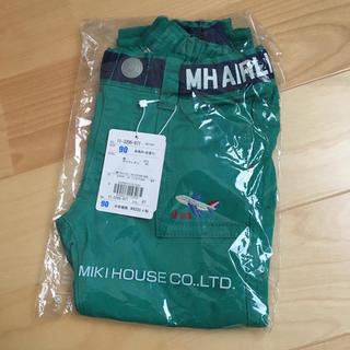 mikihouse - ミキハウス パンツ 未使用