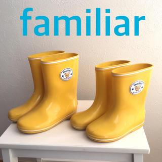 familiar - 【おそろい 2足セット】ファミリア  長靴 レインブーツ 15cm 17cm