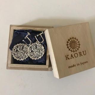KAORU - KAORU × 北欧暮らしの道具店
