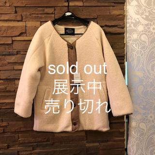 モコモコジャケット sold out。