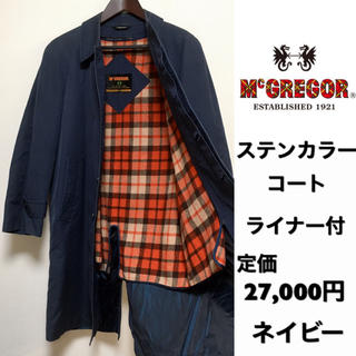 McGREGOR - McGREGOR☆ステンカラーコート☆ライナー付き☆ネイビー☆定価27,000円