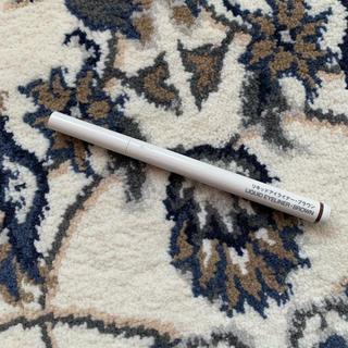 ムジルシリョウヒン(MUJI (無印良品))の無印良品 リキッドアイライナー ブラウン(アイライナー)