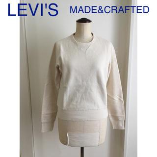 Levi's - [美品]LEVI'S MADE&CRAFTED ダメージ加工スウェットトレーナー