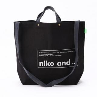 niko and... - ニコアンド トートバッグ新品未使用
