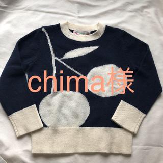 Bonpoint - セーター