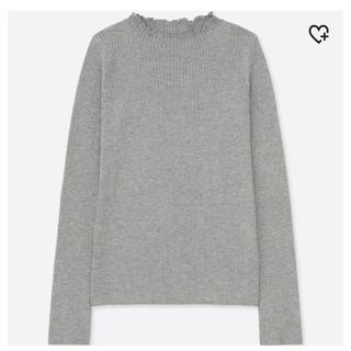 UNIQLO - UNIQLO シャイニーリブフリルネックセーター
