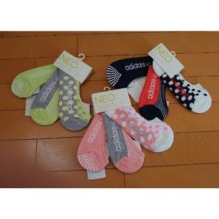 adidas - 新品♡adidas♡靴下 3足組×3セット まとめ売り