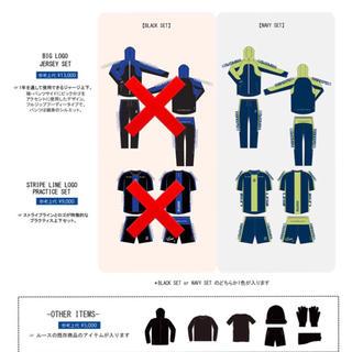ルース(LUZ)のルース ジャージ・プラシャツ全6点セット XL(ウェア)