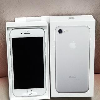 アイフォーン(iPhone)のまとめて19台【新品未使用】SoftBank iホン7 Silver 32G(スマートフォン本体)