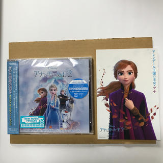 アナトユキノジョオウ(アナと雪の女王)のアナと雪の女王2(オリジナル・サウンドトラック)特典ポストカード付き(キッズ/ファミリー)