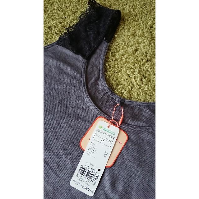 AMO'S STYLE(アモスタイル)のアモスタイル秘めインナー レディースの下着/アンダーウェア(アンダーシャツ/防寒インナー)の商品写真