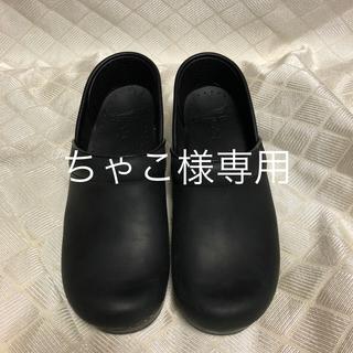 ダンスコ(dansko)のダンスコ37(ローファー/革靴)