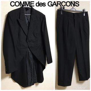 コムデギャルソン(COMME des GARCONS)の美品 COMME des GARCONS 燕尾 スーツ セットアップ M(セットアップ)