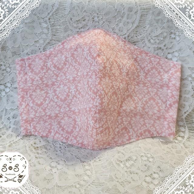 ユニチャーム 超立体マスク 小さめ50枚 - No326ハンドメイド大人立体マスク☆ダマスク柄pinkの通販