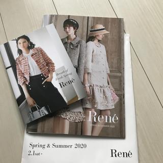 ルネ(René)のルネ  最新カタログ(その他)