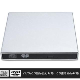 USB2.0超薄型外付ドライブCD/DVD-RW☆(DVDプレーヤー)