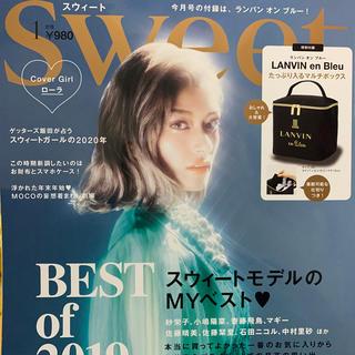 タカラジマシャ(宝島社)のsweet スウィート2020年 01月号 ローラ(その他)