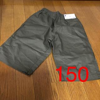 GU - GU ハーフパンツ 150  カラーイージー