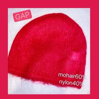 ギャップ(GAP)の【GAP】レッド モヘヤ&nylon ニット帽/送料込💖(ニット帽/ビーニー)