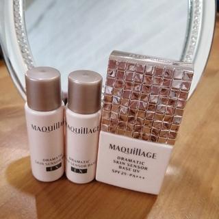 MAQuillAGE - 未使用☆マキアージュ ドラマティックスキンセンサーベース