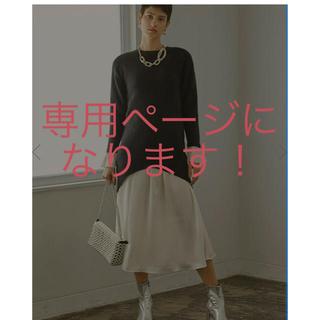 Ameri VINTAGE - アメリヴィンテージ ♦︎ MERMAID TIGHT KNIT DRESS