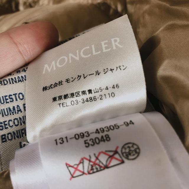MONCLER(モンクレール)のモンクレール ライトダウン ロング レディースのジャケット/アウター(ダウンコート)の商品写真