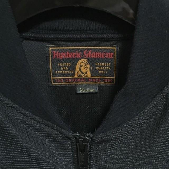 HYSTERIC GLAMOUR(ヒステリックグラマー)の期間限定値下げ Mサイズ トラックジャケット(ジャージ) ヒステリックグラマー メンズのジャケット/アウター(その他)の商品写真