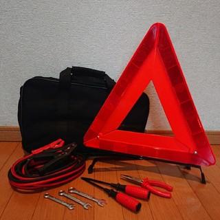 緊急保安セット ブースターケーブル 三角停止板 ドライバー レンチ 5点セット(メンテナンス用品)