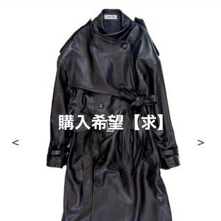 SUNSEA - 【求】KEISUKE YOSHIDA  LEATHER NIGHT TRENCH