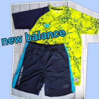 ニューバランス(New Balance)の半額以下!ニューバランス(ウェア)