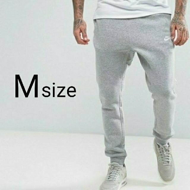 NIKE(ナイキ)のNIKE 新品 スウェット フレンチテリー ジョガーパンツ M メンズのパンツ(その他)の商品写真