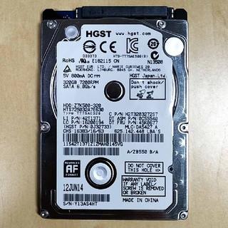 ヒタチ(日立)の2.5インチ HDD HGST Z7K500【320GB】7200RPM(PCパーツ)
