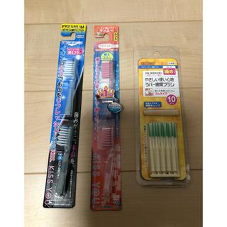 エビス(EVISU)の替えブラシ2個、歯間ブラシ(歯ブラシ/デンタルフロス)