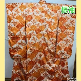 振袖☆正絹 オレンジ 花文様 金駒刺繍 トールサイズ(振袖)
