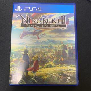 二ノ国II レヴァナントキングダム PS4(家庭用ゲームソフト)