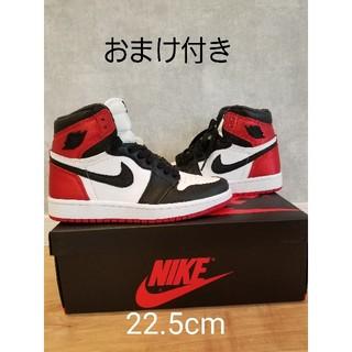 NIKE - 【超希少size】 NIKE AIR JORDAN 1 SATIN 22.5cm