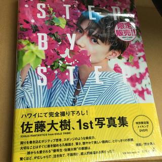 佐藤大樹 写真集STEP BY STEP DVD付 HMV限定カバー版 新品