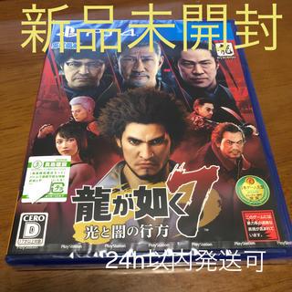 任天堂 - 【新品未開封】龍が如く7 光と闇の行方 PS4